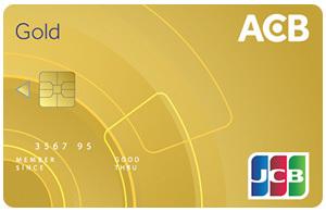 Thẻ tín dụng ABC JCB