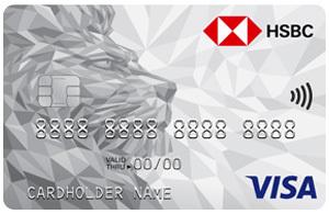 Thẻ tín dụng HSBC classic